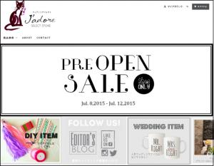 海外で人気のウェディンググッズやDIYアイテムを通販する「J'adore Select Store」がプレオープンセールを実施。